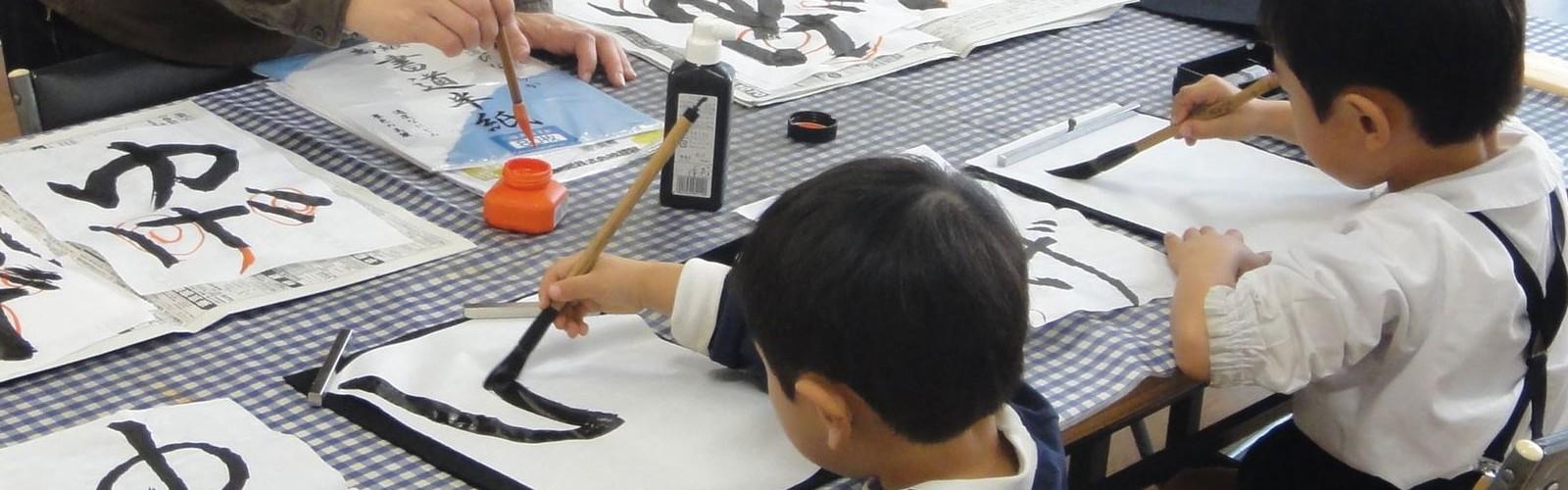 『こども書道教室』『こども洋裁教室』『そろばん教室』『音楽教室』などお子様向けの各種お習い事教室も大人気です