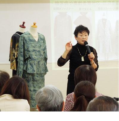ユニバーサルファッションの講座・講演活動_03
