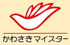 川崎マイスターロゴ
