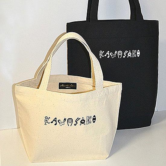 KAWASAKIバッグ